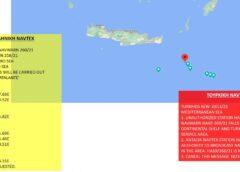 Τουρκικό πολεμικό πλοίο απειλεί Γαλλικό ερευνητικό νότια της Κρήτης!