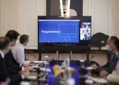 Και το Κτηματολόγιο στο gov.gr
