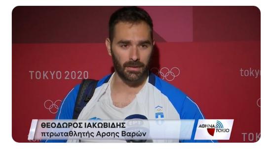 Ο αθλητής που συγκλόνισε την Ελλάδα – «Κλαίω γιατί τελείωσε όλο αυτό»
