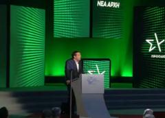 Η ομιλία του Αλέξη Τσίπρα στην 85η Διεθνή Έκθεση Θεσσαλονίκης