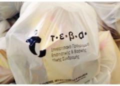 Συνεχίζονται οι Διανομές Τροφίμων  στο πλαίσιο του ΤΕΒΑ από την Π.Ε Καστοριάς